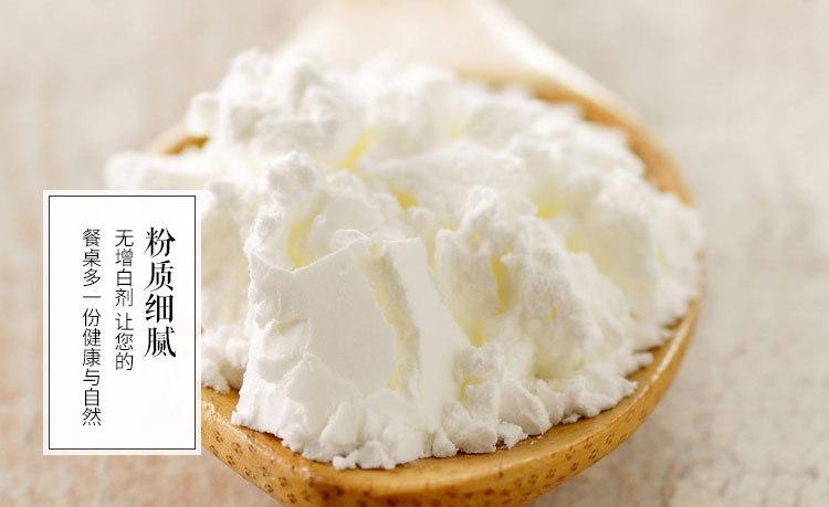 http://www.yumimianfen.com/shimomianfen/28.html