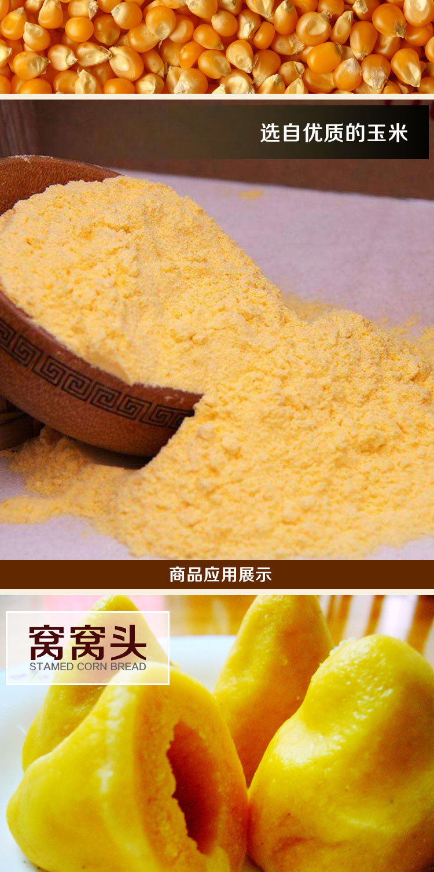 玉米的做法